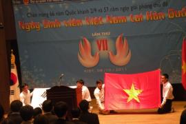 베트남 축제 1
