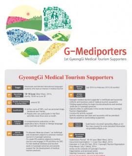 0619_G-Mediporters모집포스터(영문)V1