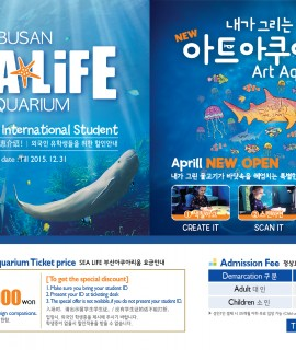 SEA LIFE Busan Aquarium (2015)