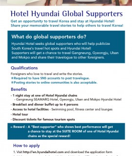 HH_global supporters_web