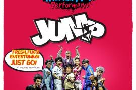 점프 공연
