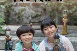 사본 -kokdu_poster