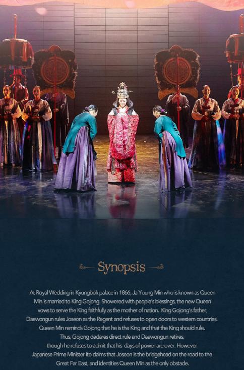 Musical Discount EVENT]_The Last Empress | KINSA