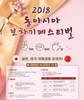 대구보자기축제-포스터_최종