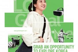 사본 -0304_2019 LG글로벌챌린저 포스터 (영문) B 최종_원고 OL